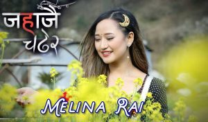 Melina Rai Net Worth Income in 2021 Salary Career Social Media Account Contact Affairs Fact Latest songs Family Biography and more
