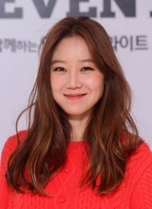 Gong Hyo Jin Height And Weight
