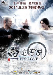 Xing Fei Movies And Tv Series